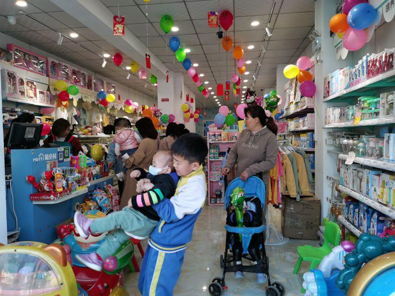 萌贝树母婴加盟 店面图片