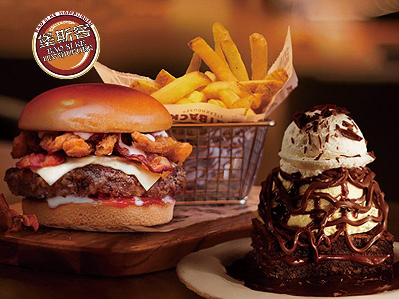 堡斯客炸鸡汉堡万博网上体育 汉堡快餐
