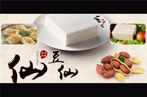 仙豆仙花生豆腐机加盟 仙豆仙花生豆腐机加盟
