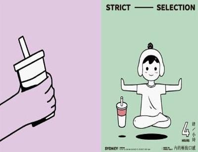 有米酸奶加盟 有米酸奶加盟