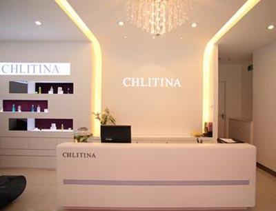 克麗緹娜美容院