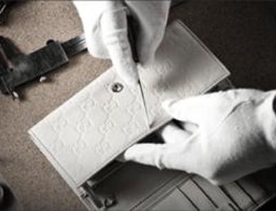 皮革工匠皮具护理