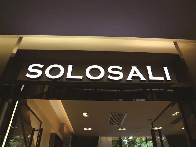 SOLOSALI所罗加盟 SOLOSALI所罗加盟