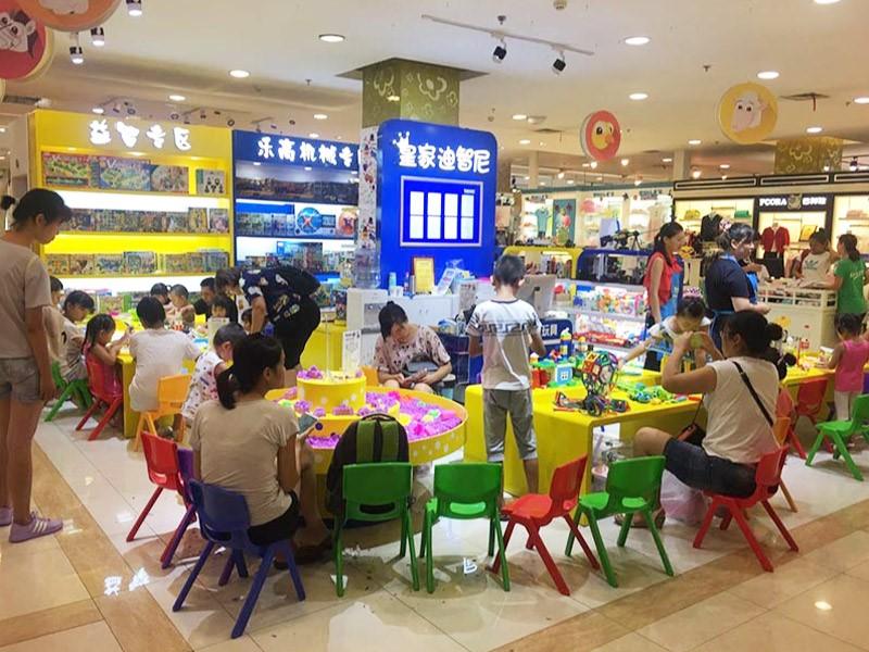皇家迪智尼玩具店