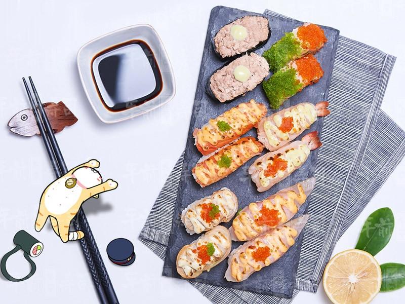 车前外带寿司加盟 车前外带寿司加盟