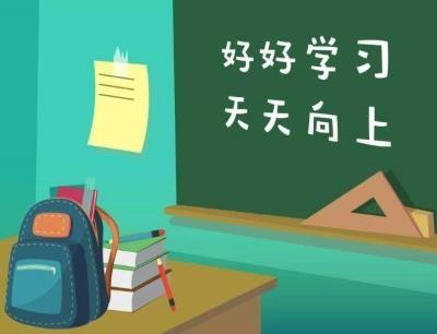 京航教育加盟 京航教育加盟