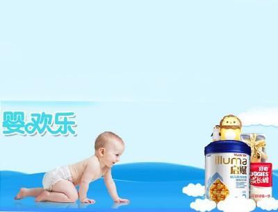 婴欢乐母婴生活馆加盟 婴欢乐母婴生活馆加盟