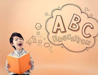 泡泡少儿教育加盟 泡泡少儿教育加盟