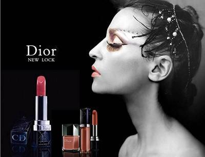 迪奥化妆品加盟 迪奥化妆品加盟