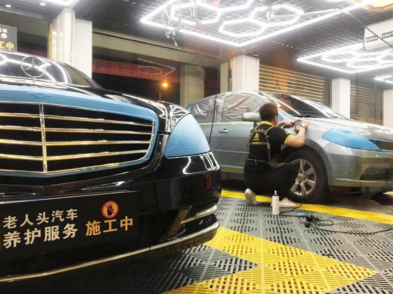 老人头汽车美容加盟 老人头汽车美容加盟