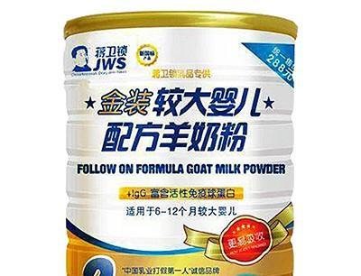 蒋卫锁羊奶粉加盟 蒋卫锁养奶粉加盟