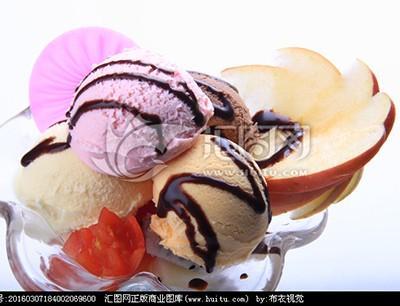 莫莉丝冰淇淋加盟 莫莉丝冰淇淋加盟