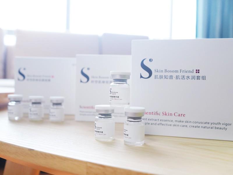鏡面集團皮膚管理加盟 鏡面皮膚管理加盟