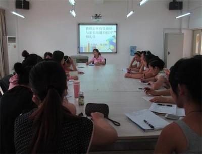东方汉院教师培训加盟 东方汉院教师培训加盟