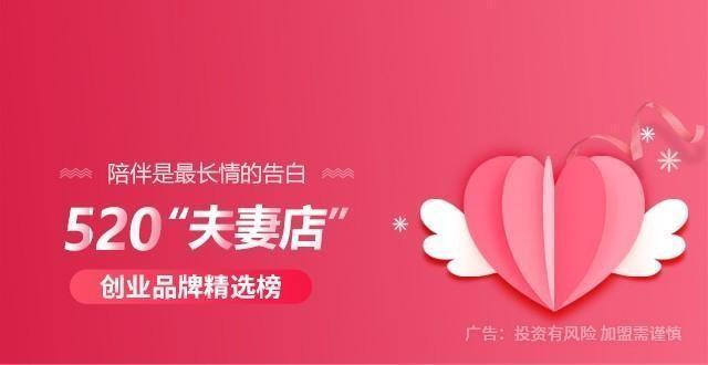 中国驾校网b合作 中国驾校网C加盟