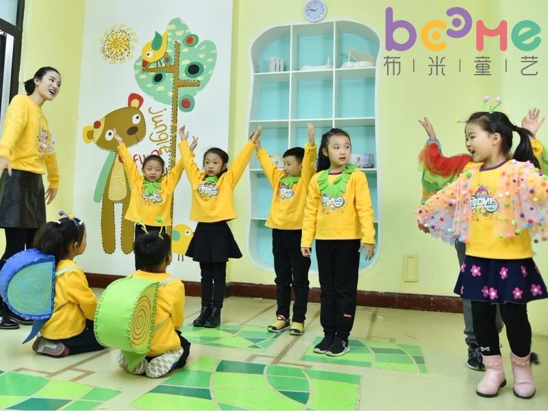 布米童藝少兒藝術培訓