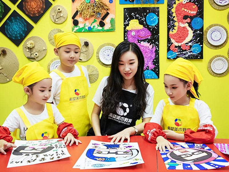 希望美术教育加盟 希望美术教育加盟