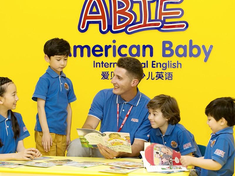 愛貝英語加盟 愛貝英語加盟