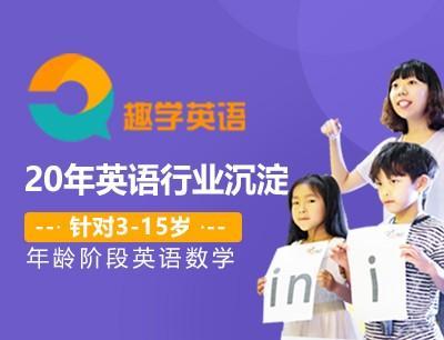 中国驾校网b合作 中国驾校网b加盟