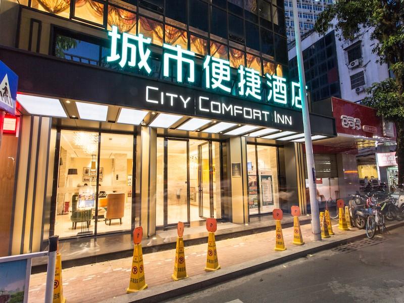 城市便捷酒店加盟 城市便捷酒店1