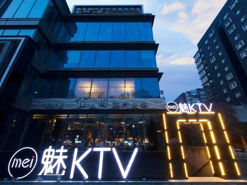 魅KTV加盟 魅ktv圖