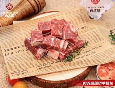 肉大厨火锅食材加盟 肉大厨火锅食材加盟