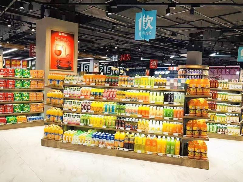 好又多超市